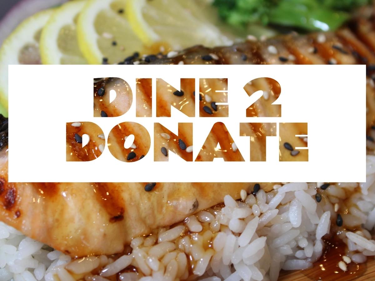 Dine 2 Donate @ Teriyaki House- both locations (E. 14th and Ankeny)